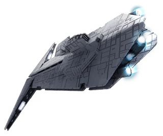 Star Wars: Armada - Onager