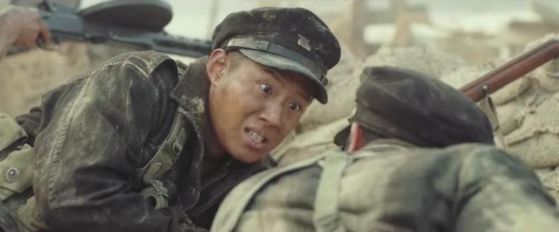 Bitwa o Jangsari - zwiastun koreańskiego filmu wojennego. Megan Fox w obsadzie
