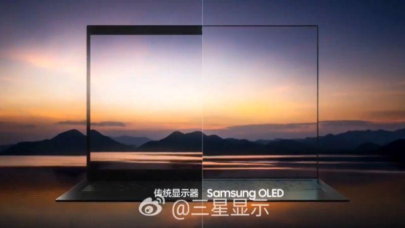 Samsung chce tworzyć bezramkowe laptopy z kamerą ukrytą od ekranem