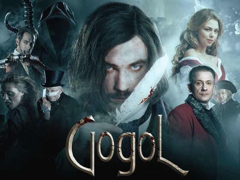 Gogol - sezon 1 - recenzja