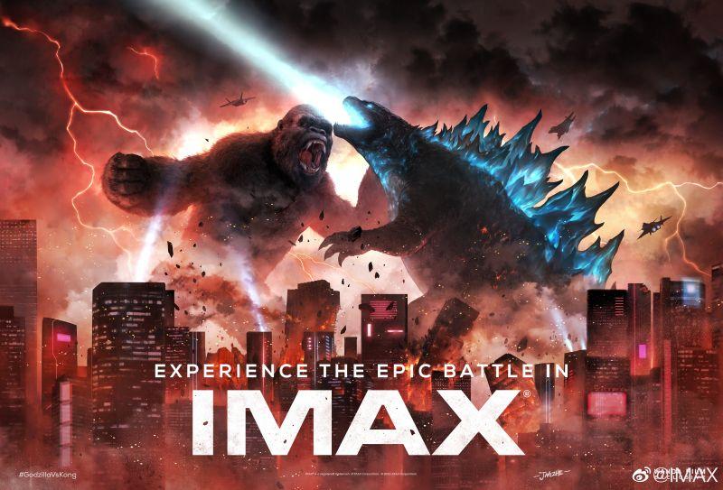 Godzilla Kontra Kong - nowe plakaty zapowiadające widowisko