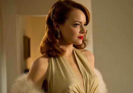 Emma Stone gwiazdą kolejnej adaptacji powieści Matthew Quicka