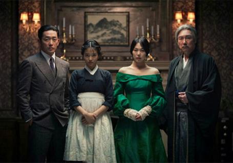 Międzynarodowy zwiastun filmu The Handmaiden