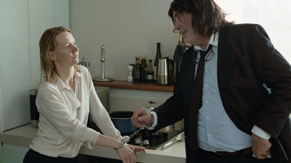 Europejskie Nagrody Filmowe 2016 – relacja