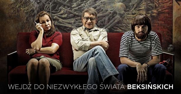Najlepsze polskie filmy 2016 roku [lista aktualizowana]