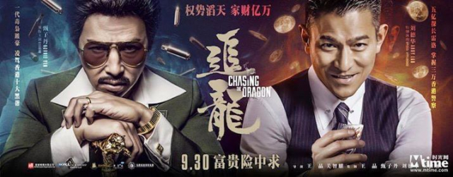 Donnie Yen jako gangster. Zwiastun Chasing The Dragon