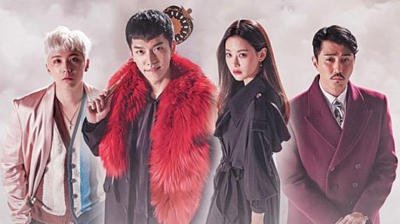 Koreańska telewizja wyemitowała roboczy odcinek serialu. Przepraszają za wpadkę