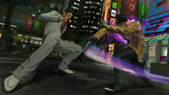 [E3] Yakuza Zero i Kiwami trafią na pecety
