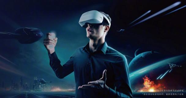 Huawei chce skomercjalizować rzeczywistość rozszerzoną w ciągu kilkunastu miesięcy