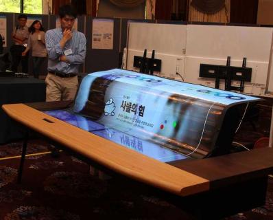Kolejny smartfon LG może mieć doczepiany ekran