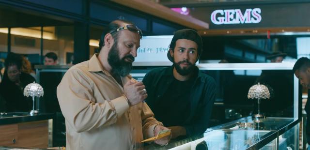 Ramy – pierwszy zwiastun serialu komediowego Hulu