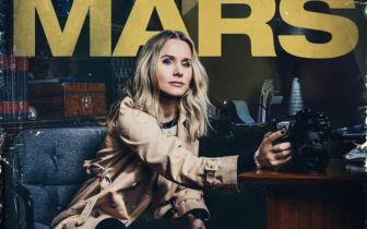 Weronika Mars - oficjalny plakat 4. sezonu serialu od Hulu