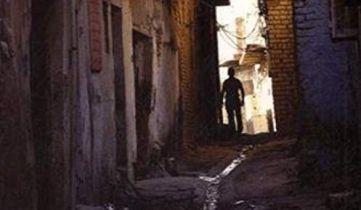 Frankenstein w Bagdadzie - recenzja książki