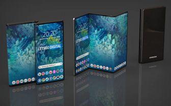 Samsung Galaxy Z składany jak harmonijka