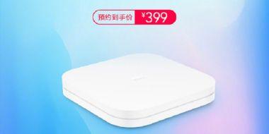 Xiaomi zaprezentowało przystawkę telewizyjną 8K