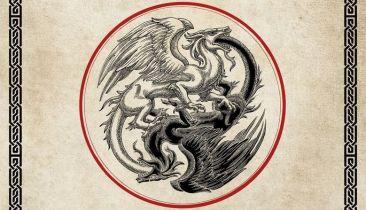 Księga Drogi i Dobra: przeczytaj fragment z książki Le Guin