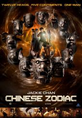Chiński Zodiak