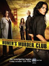 Kobiecy Klub Zbrodni