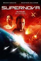 2012: Supernowa