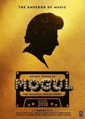 Mogul: The Gulshan Kumar Story