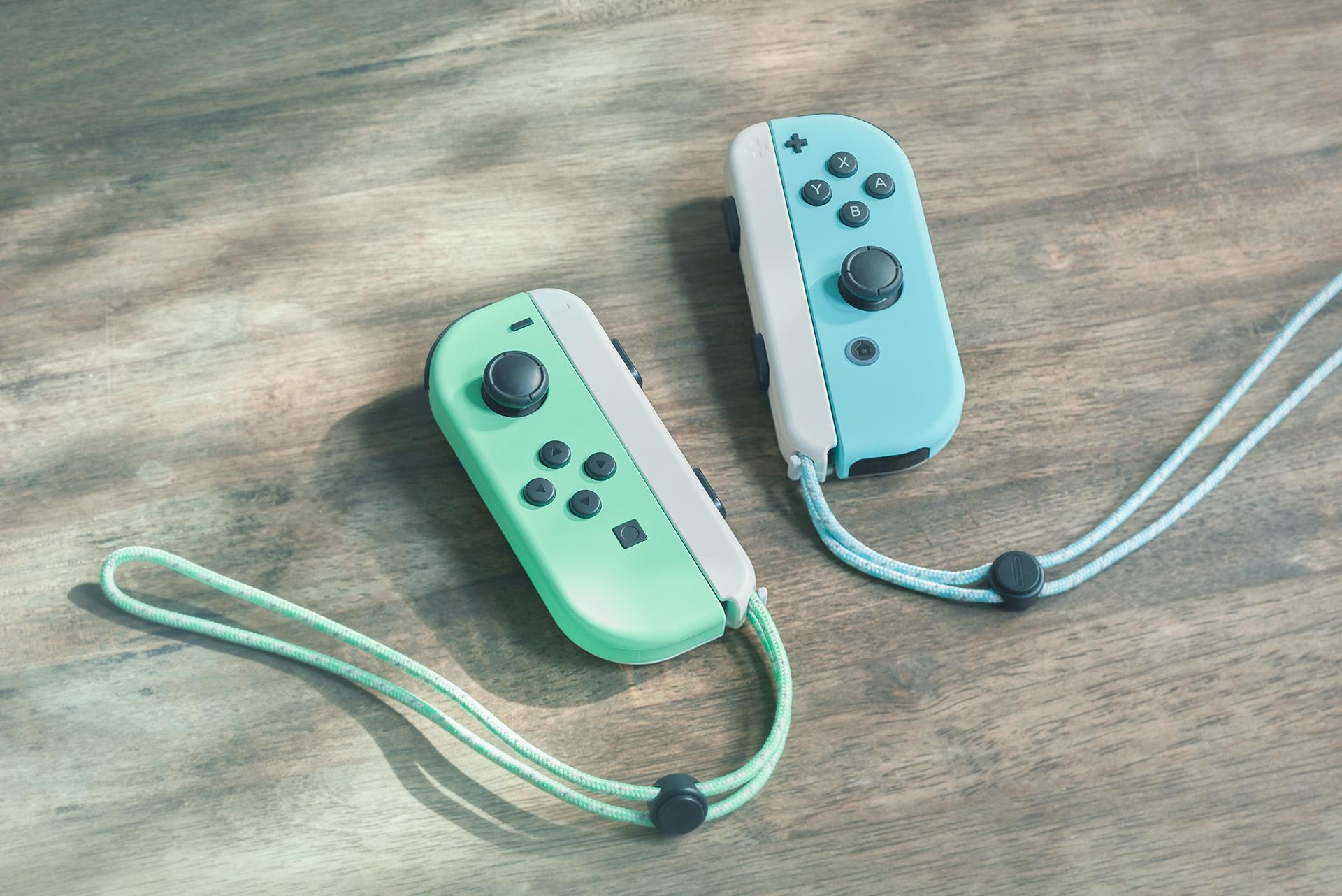 Nintendo Switch - limitowana wersja z Animal Crossing: New Horizons