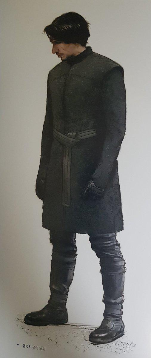 Star Wars 9 - alternatywna wersja kostiumu